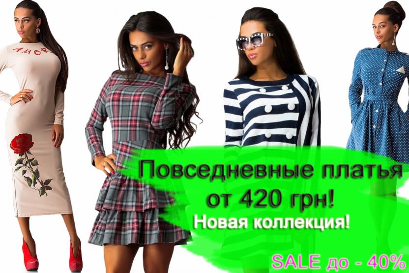 Костюмы Женские Праздничные Больших Размеров